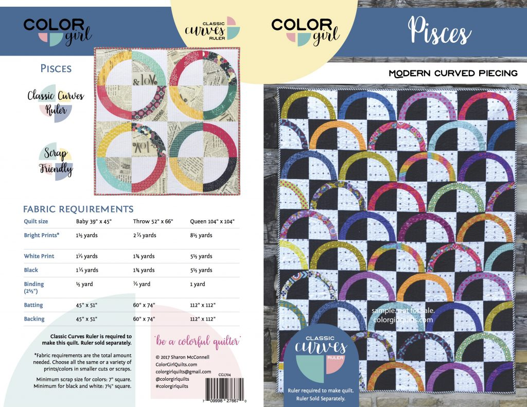 Pisces quilt pattern for curved piecing with Classic Curves Ruler by Sharon McConnell