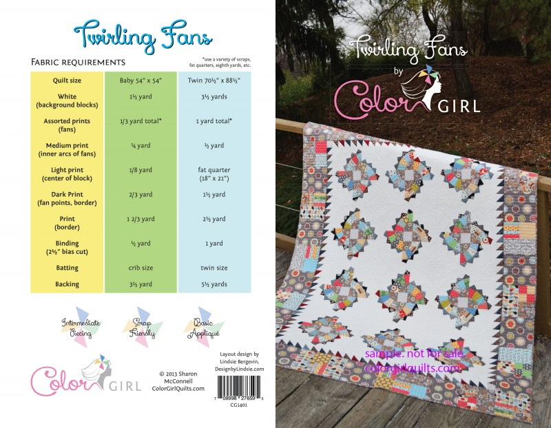 TwirlingFans quilt pattern