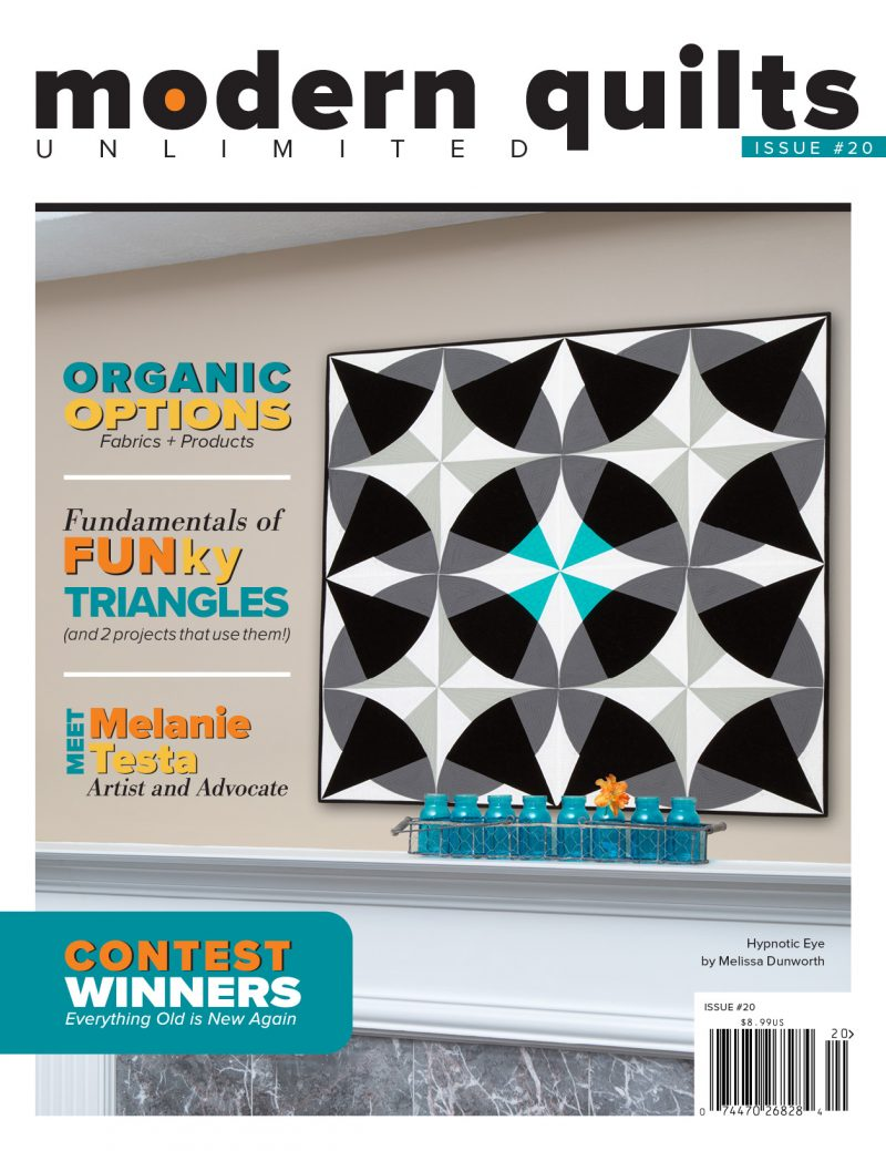 Modern Quilts 17-08 issue20 cover (1)