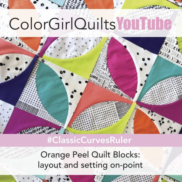 video tutorial on cutting and piecing orange peel quilt blocks by Color Girl Quilts